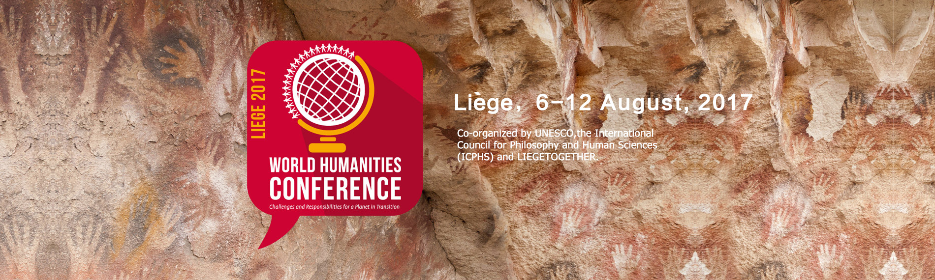 Conférence mondiale des humanités http://www.humanities2017.org